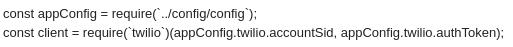 twilio-6